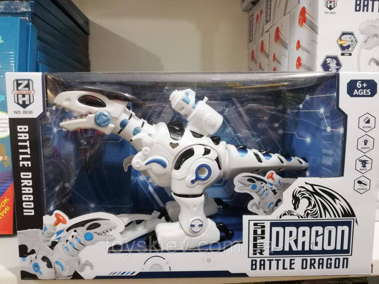 """Игрушечный Динозавр свет, звук, ходит. Интерактивный робот Динозавр, """"Боевой дракон"""""""
