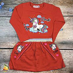 """Дитяче плаття з Єдинорогом"""" Розміри: 98,104,110,116 см (9253-2)"""
