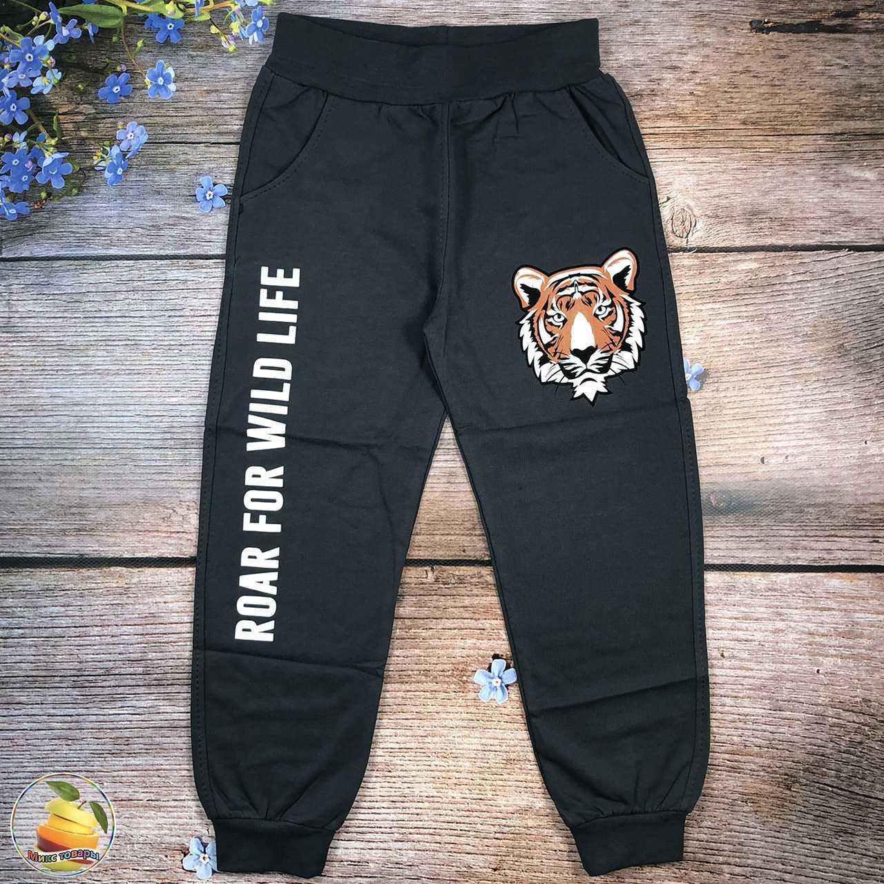 Спортивные штаны тёмно серого цвета для мальчика подростка Размеры: 9,10,11,12 лет (9361-3)