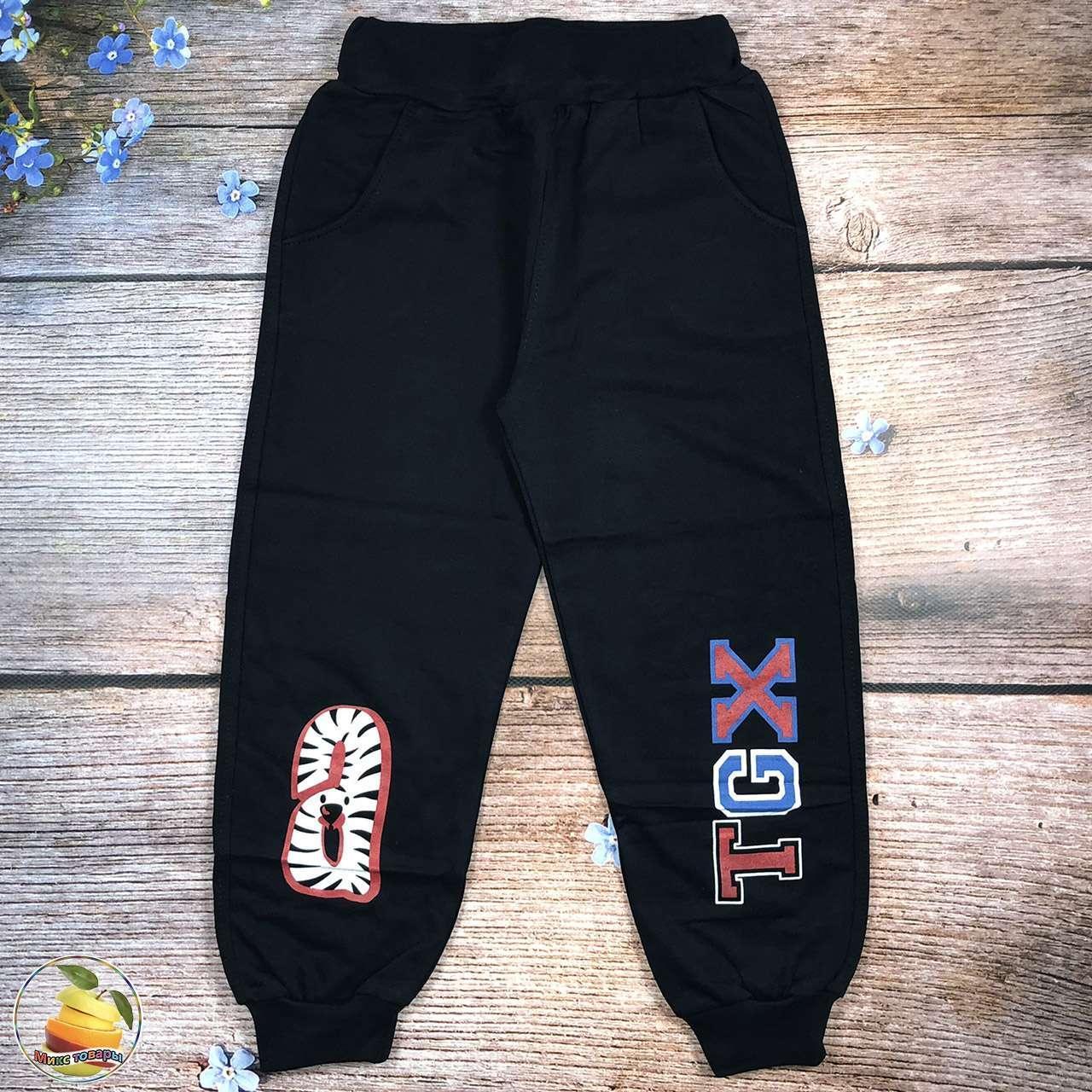 Чёрные спортивные штаны с манжетам для мальчика Размеры: 3,4,5,6 лет (9363-3)