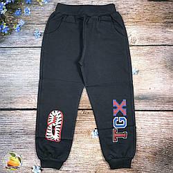 Тёмно серые спортивные штаны с манжетам для мальчика Размеры: 3,4,5,6 лет (9363-2)