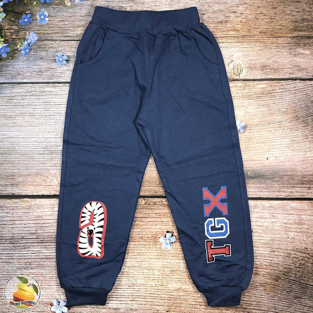 Спортивные штаны с манжетам для мальчика Размеры: 3,4,5,6 лет (9363-1)