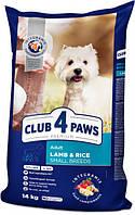 Сухой корм премиум класса для взрослых собак мелких пород Клуб 4 лапы Ягненок и Рис 14 кг