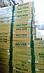 """Минеральная вата ТМ """"Белтеп""""Фасад 12 (135 кг.м.куб.) 50 мм., фото 2"""