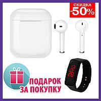 Беспроводные Блютуз Наушники i9S-Tws Bluetooth + Led часы в ПОДАРОК
