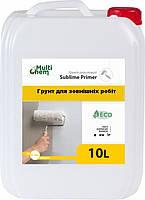 MultiChem. Грунтовка Sublime Primer Premium для зовнішніх робіт, глибокопроникаюча, з антисептиком 10л.