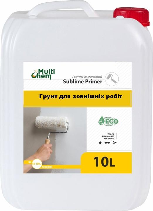MultiChem. Грунтовка Sublime Primer Premium для зовнішніх робіт, глибокопроникаюча, з антисептиком 10л., фото 1