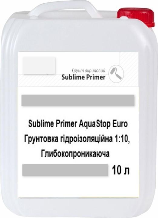 MultiChem. Грунтовка гідроізоляційна Sublime Primer AquaStop Euro, глибокопроникаюча 10л.