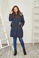 Зимний женский пуховик темно-синего цвета 27240 от Black&Red