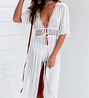 Размер 54 (3XL)! Шикарный белый женский шифоновый с кружевом пляжный халат-туника,  пляжная накидка-парео
