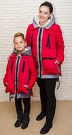 Детская стильная куртка-парка, зима и деми; размеры от 86 до 152