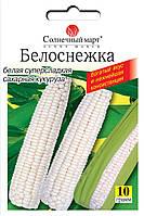Кукуруза Белоснежка, 10гр.