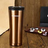 Термокружка Starbucks H20 500 мл Золото 592224962, КОД: 181742