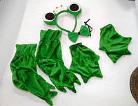 Набор аксессуаров к костюму Царевна-лягушка