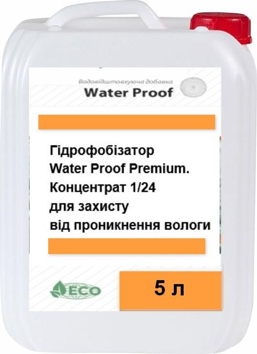 MultiChem. Гідрофобізатор, WaterProof,Концентрат  5 л (625 кв.м.).  гидрофобная пропитка фасада., фото 1