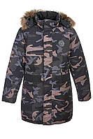 Удлиненная мужская куртка на зиму 48-56 размеры, 8824