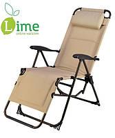 Шезлонг-кресло, Time Eco ТЕ-09 SD