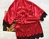 Халат женский атласный кружевной на запах красный, фото 6