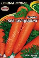 Морковь Без серцевины 20 г (НК Элит)