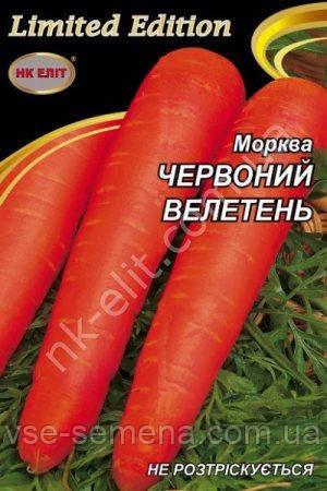 Морковь Красный великан 20 г (НК Элит)