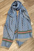 Шарф стильный копия Gucci цвета синий беж(Турция)