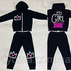 """Детский теплый костюм """"Girl Boss"""" для девочек"""