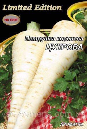 Петрушка корневая Сахарная 10 г (НК Элит)