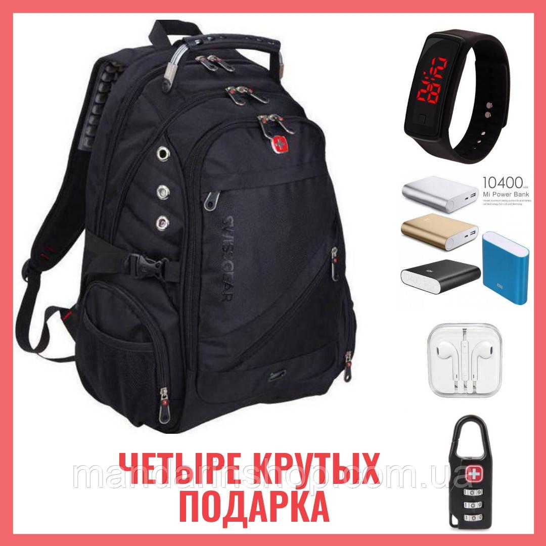 Рюкзак SwissGear 8810 Швейцарский городской с USB, AUX + ЧЕТЫРЕ Подарка и чехол - дождевик