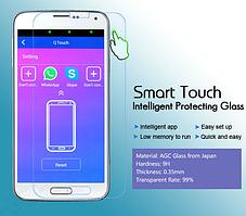 Защитное смарт стекло для Samsung Galaxy S5 G900 0.3mm с функцией виртуальных кнопок