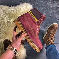 Женская обувь | Caterpillar Burgundy Fur | Размер 40-45 | Весна/Летно/Осень | Производство: Вьетнам.