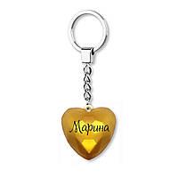 Брелок-сердце BeHappy с именем Марина GH-68, КОД: 1328813