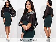 Сукня жіноча з шифоновою накидкою (3 кольори) - НС/-278, фото 1
