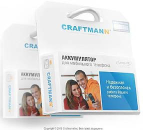 Аккумулятор Craftmann C11P1508 для Asus Zenfone MAX ZC550KL (ёмкость 4850mAh)