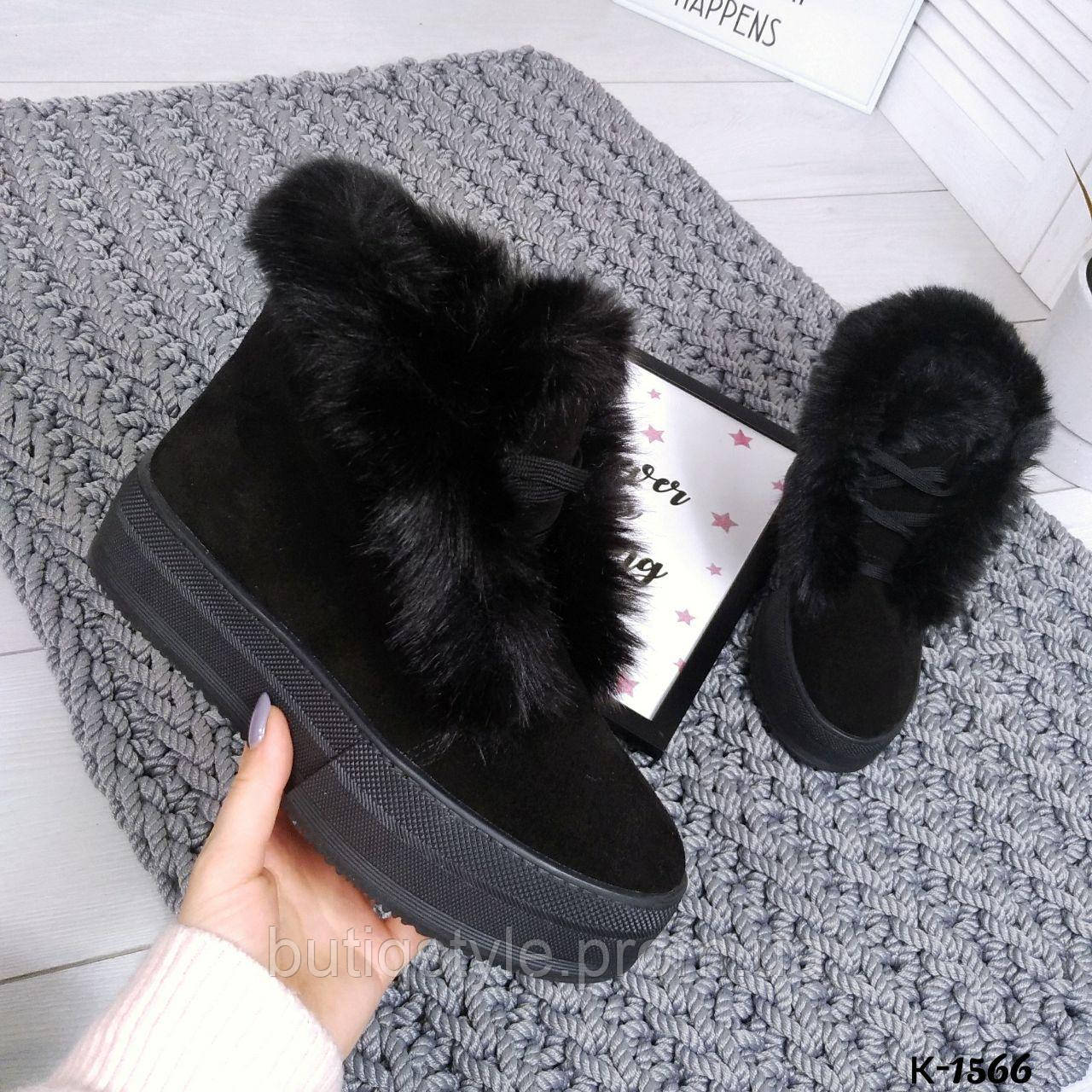 Зимние черные ботинки натуральная замша с опушкой