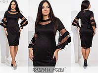 Нарядное женское платье (3 цвета) - НС/-275, фото 1