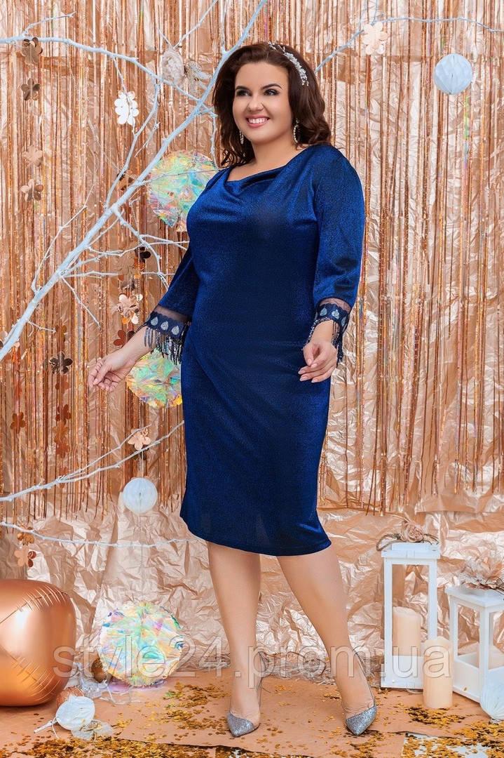 Батальне нарядне люрексне плаття з  вставками на рукавах, 2 кольори.Р-ри 50 -56