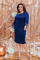 Батальне нарядне люрексне плаття з  вставками на рукавах, 2 кольори.Р-ри 50 -56, фото 1