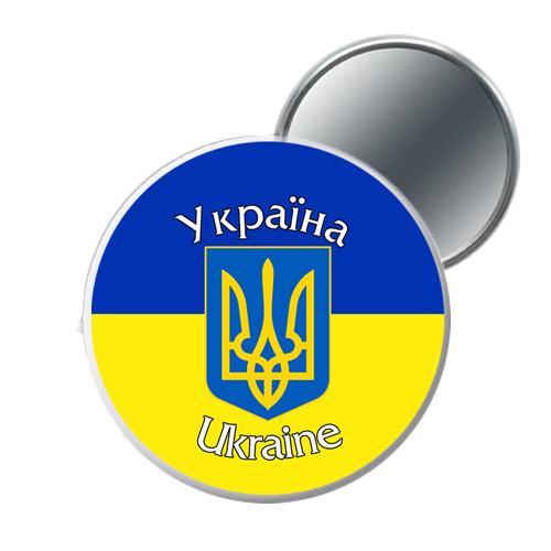 Зеркальце косметическое Трезубец Украина