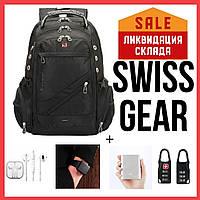 Швейцарский Рюкзак SwissGear 8810 (Power Bank, часы, замок наушники в Подарок) 56 л, 17 дюймов, USB и дождевик