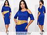 Платье женское с золотыми вставками из пайетки (3 цвета) - НС/-274