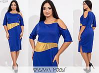 Сукня жіноча з золотими вставками з паєтки (3 кольори) - НС/-274, фото 1