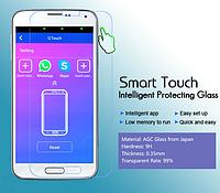 Защитное смарт стекло для Samsung A7 A700H 0.3mm с функцией виртуальных кнопок