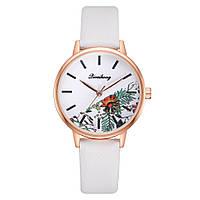 Квітковий годинник Dicaihong 7897627-1 код (42528)