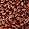 Кофе в зернах Gardman №3 арабика