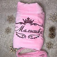 Халат женский розовый с индивидуальной вышивкой велюрмахра 100% хлопок 58-64
