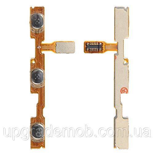 Шлейф для Xiaomi Mi A2 Lite/Mi 6 Pro, з кнопкою включення, з кнопками регулювання гучності