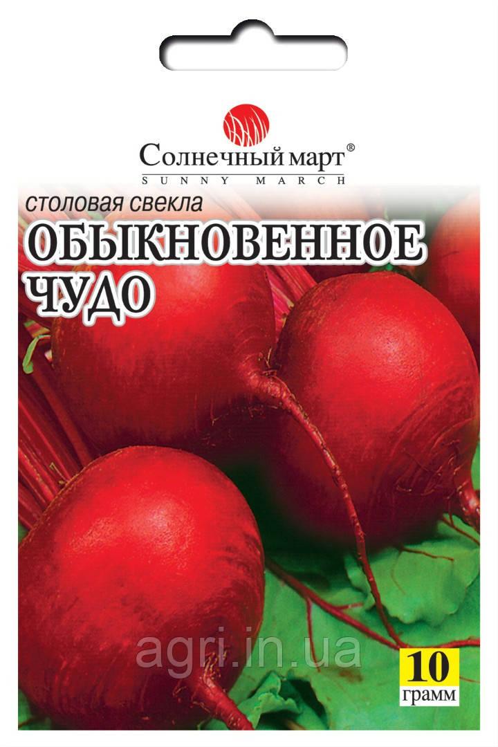 Свекла Обыкновенное чудо, 10гр.