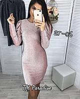 Женское платье люрекс металлик розовый 42-44 46-48, фото 1
