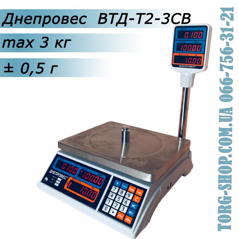Торгові ваги Днепровес ВТД-Т2-3СВ