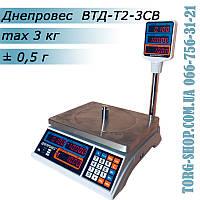 Торговые весы Днепровес ВТД-Т2-3СВ